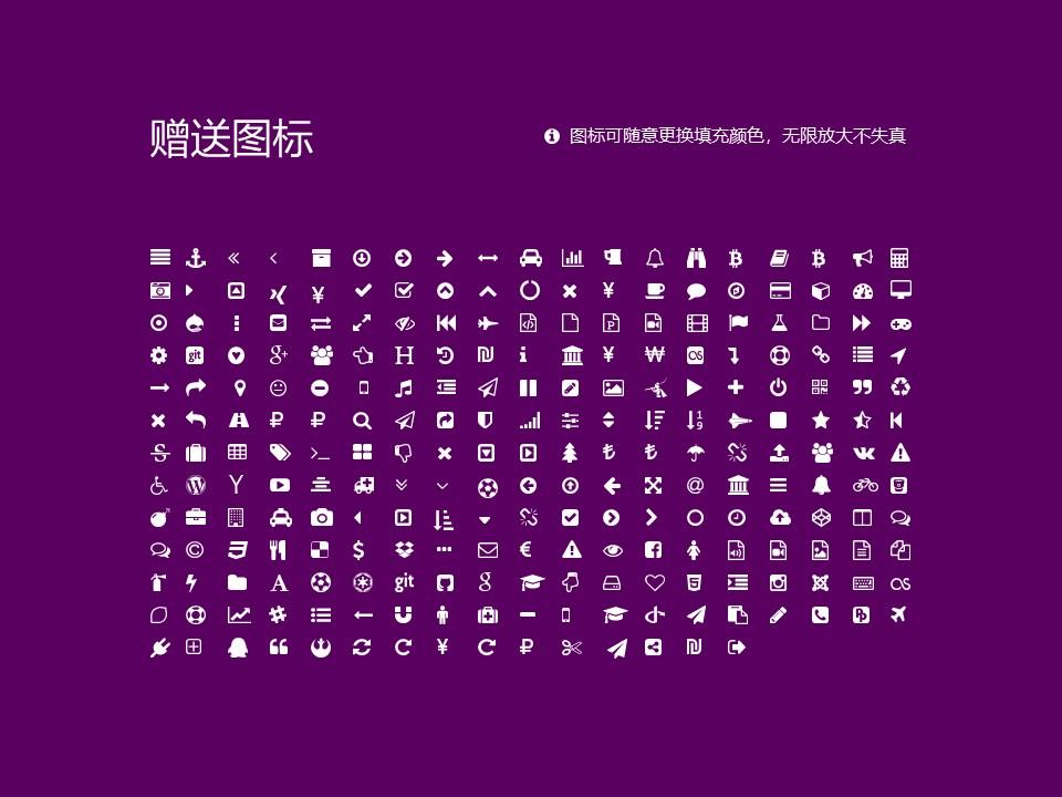 厦门演艺职业学院PPT模板下载_幻灯片预览图34