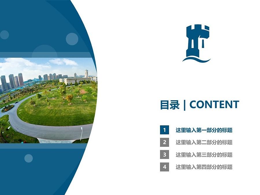 宁波诺丁汉大学PPT模板下载_幻灯片预览图3