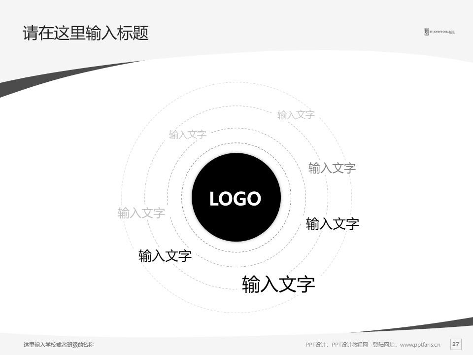 香港大学圣约翰学院PPT模板下载_幻灯片预览图27