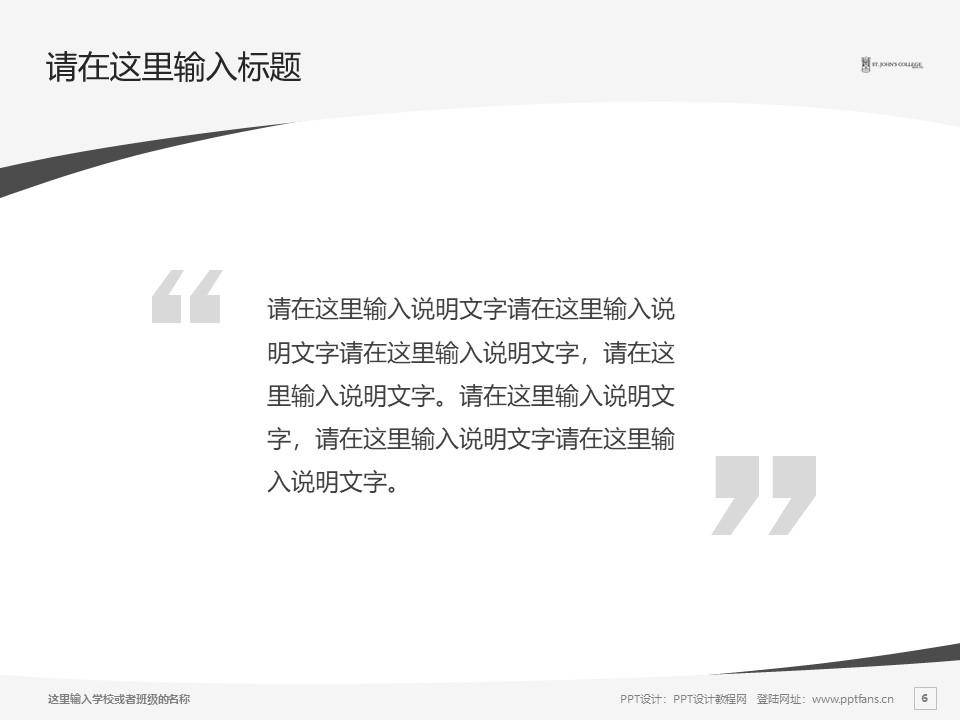 香港大学圣约翰学院PPT模板下载_幻灯片预览图6