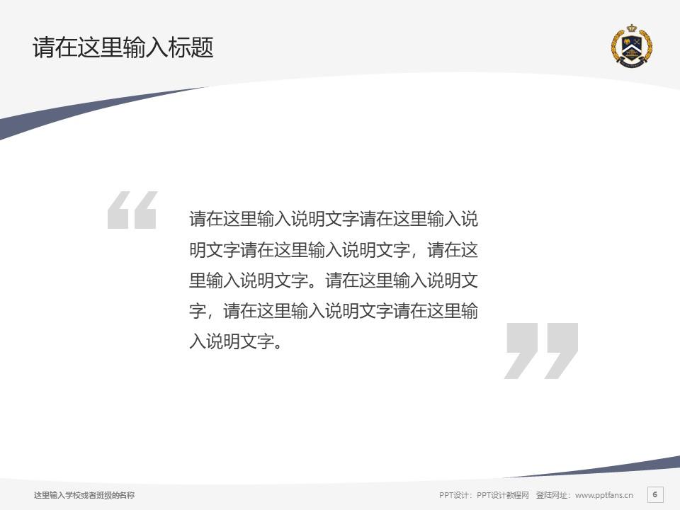 辽宁何氏医学院PPT模板下载_幻灯片预览图6