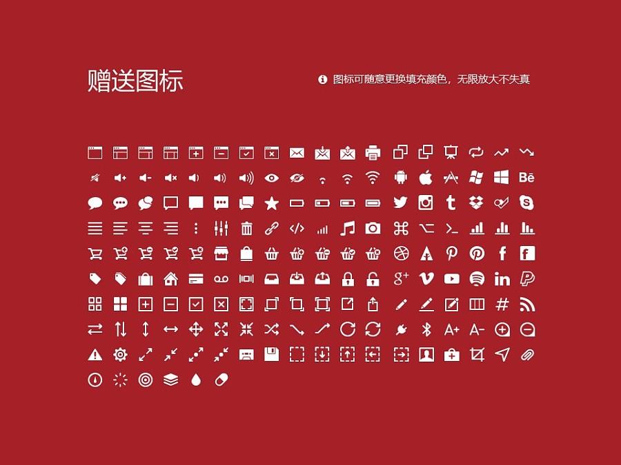 山西师范大学PPT模板下载_幻灯片预览图33