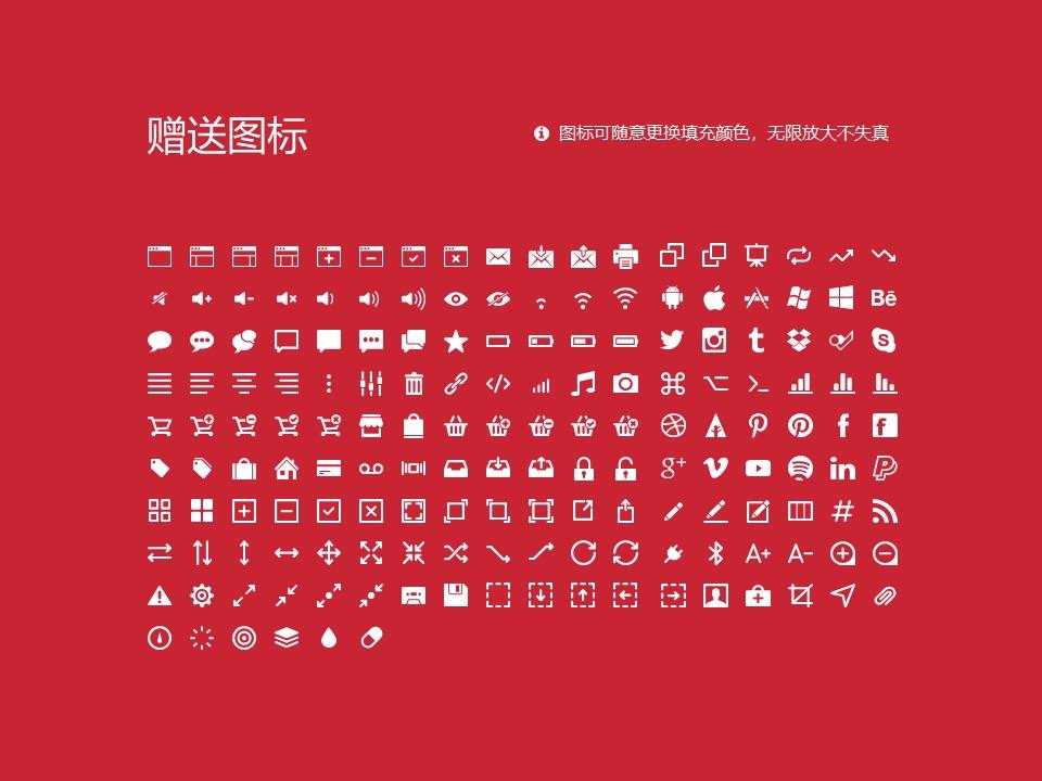 台湾首府大学PPT模板下载_幻灯片预览图33