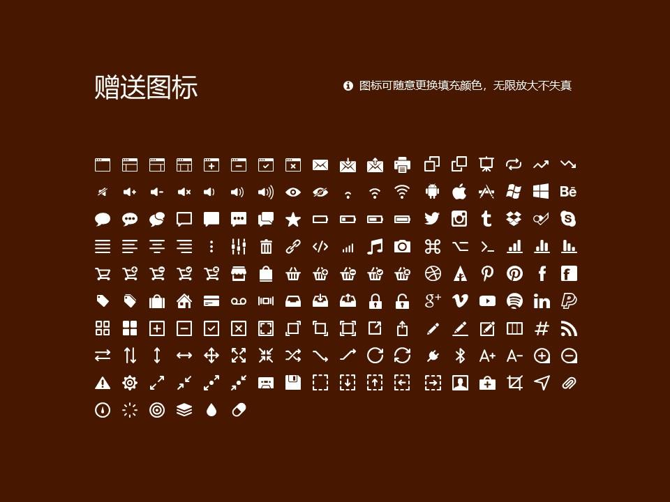 台北医学大学PPT模板下载_幻灯片预览图33