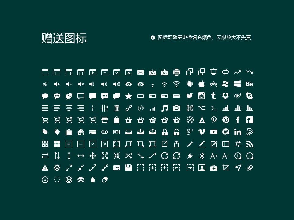 高雄餐旅大学PPT模板下载_幻灯片预览图33