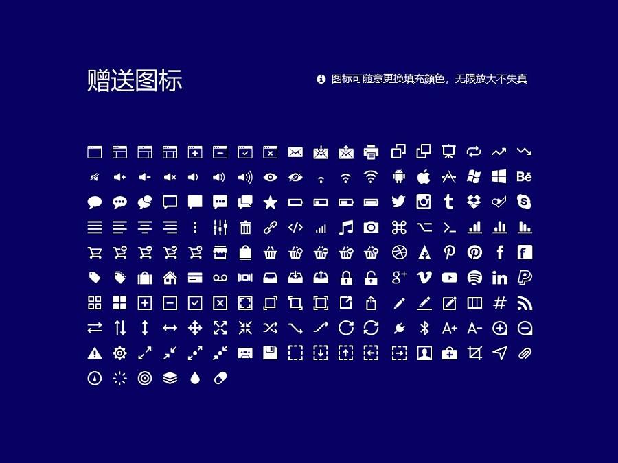台湾阳明大学PPT模板下载_幻灯片预览图33