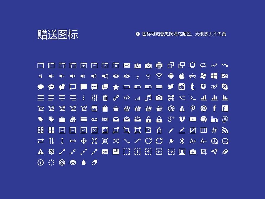 台湾东海大学PPT模板下载_幻灯片预览图33