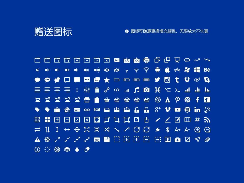 台北艺术大学PPT模板下载_幻灯片预览图33
