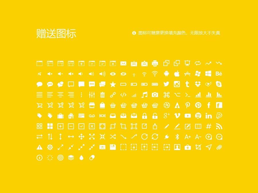 台湾长庚大学PPT模板下载_幻灯片预览图33