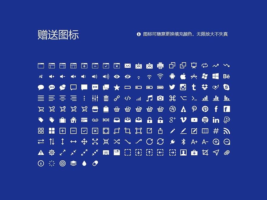 台湾政治大学PPT模板下载_幻灯片预览图33