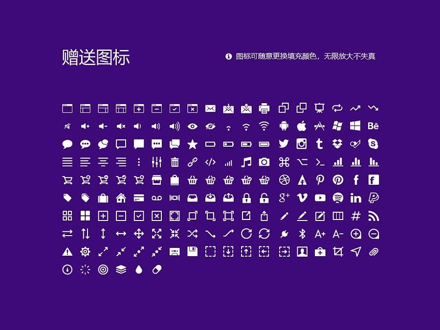 台湾交通大学PPT模板下载_幻灯片预览图33