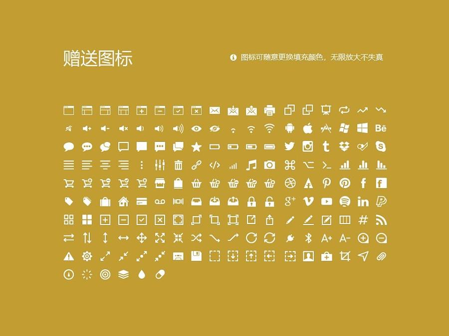 台湾大学PPT模板下载_幻灯片预览图33