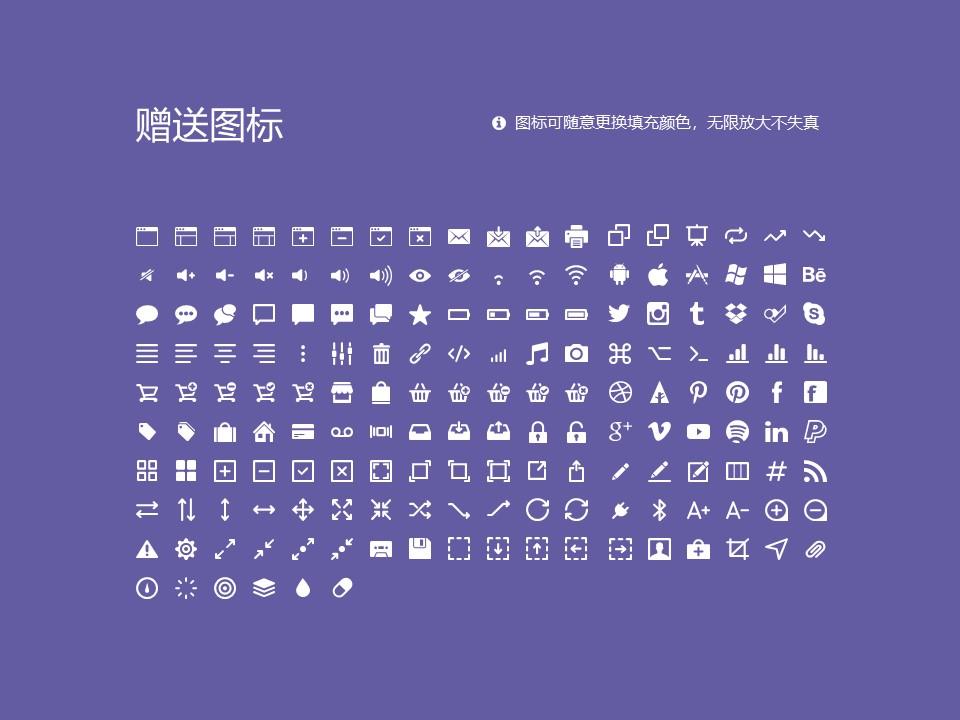香港三育书院PPT模板下载_幻灯片预览图33