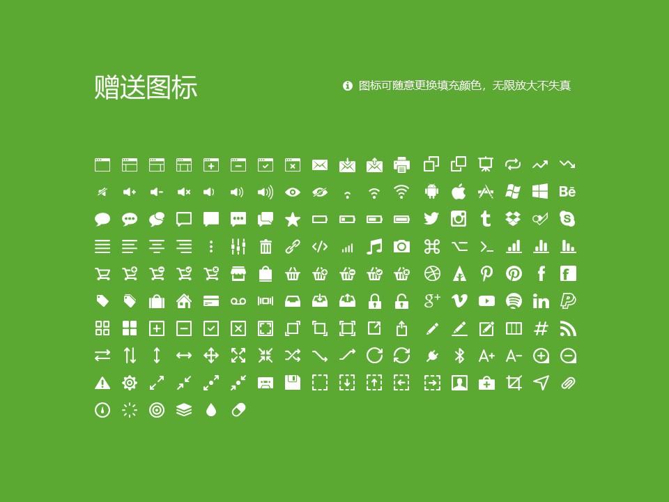 佛教孔仙洲纪念中学PPT模板下载_幻灯片预览图33