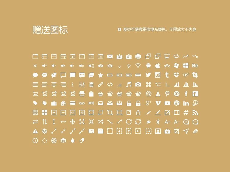 香港浸会大学PPT模板下载_幻灯片预览图33