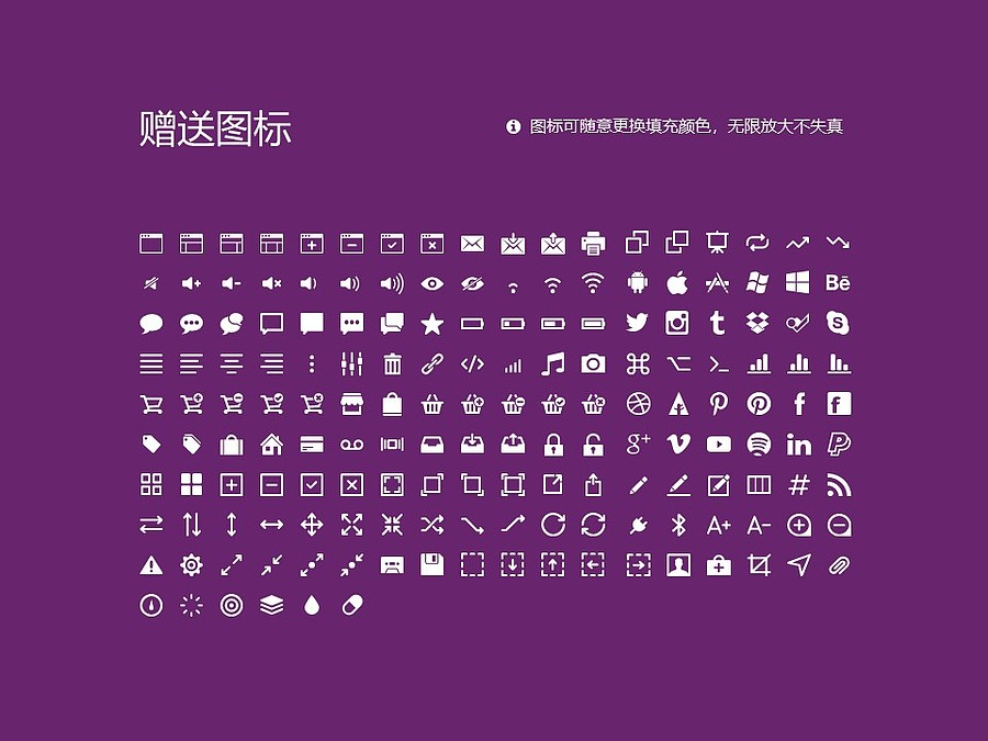 The Chinese University of Hong Kong powerpoint template download | 香港中文大学PPT模板下载_幻灯片预览图33