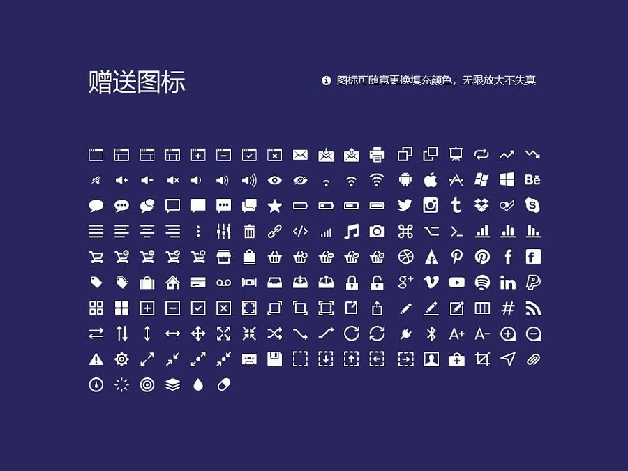 香港专业进修学校PPT模板下载_幻灯片预览图33