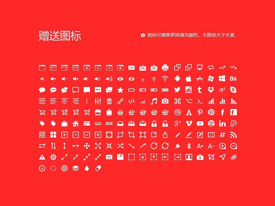 岭南大学PPT模板下载_幻灯片预览图33