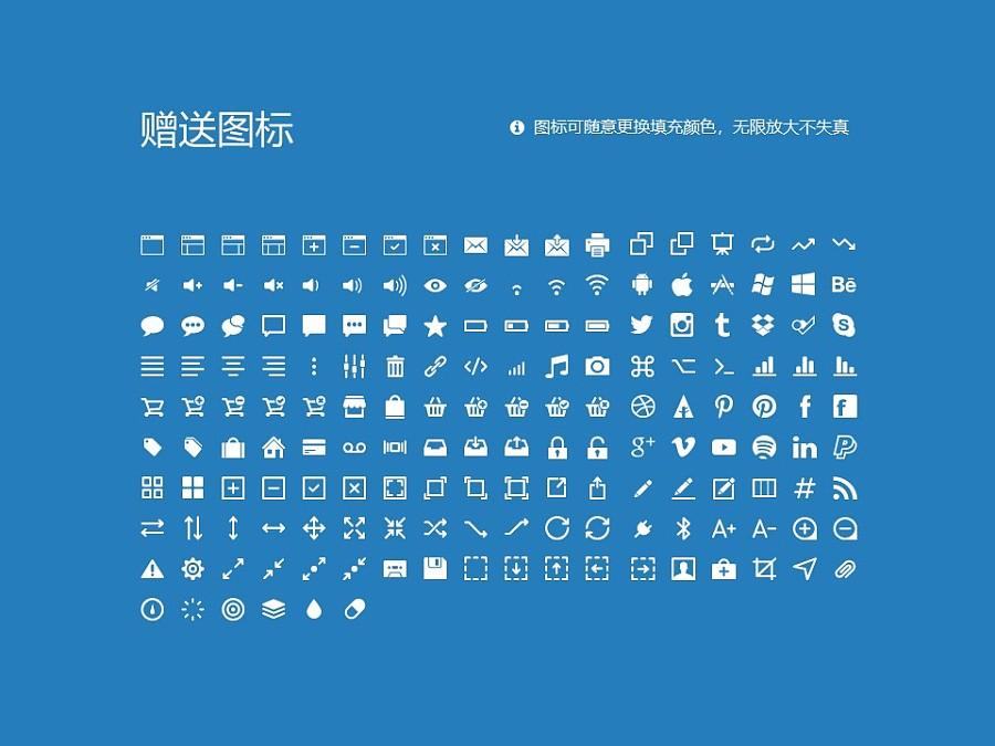 拉萨师范高等专科学校PPT模板下载_幻灯片预览图33