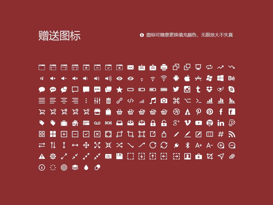 西藏民族学院PPT模板下载_幻灯片预览图33