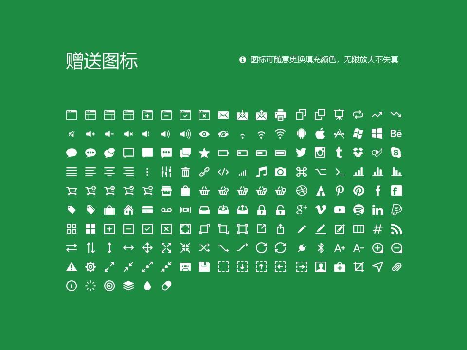 新疆天山职业技术学院PPT模板下载_幻灯片预览图33