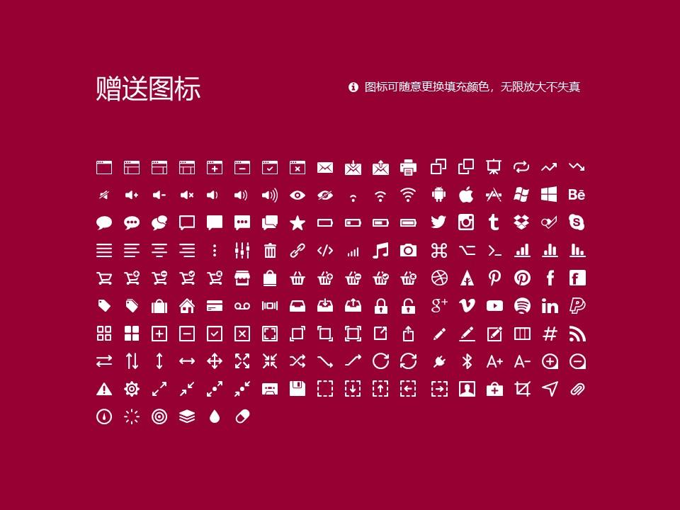 和田师范专科学校PPT模板下载_幻灯片预览图33