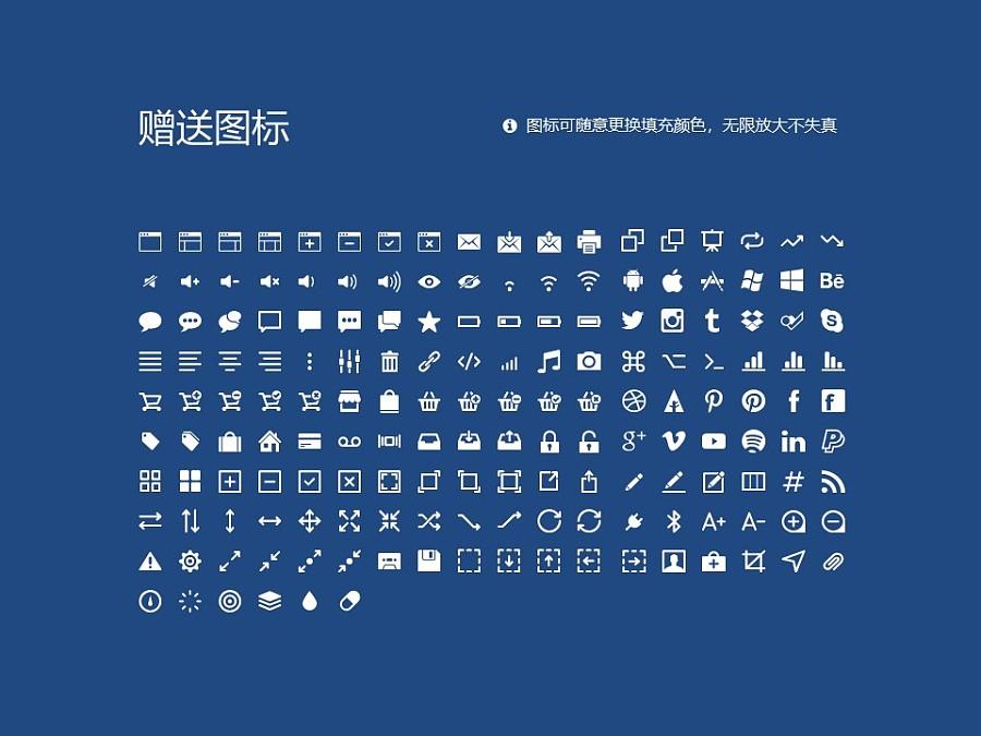 宁夏司法警官职业学院PPT模板下载_幻灯片预览图33