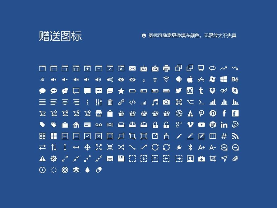 宁夏工商职业技术学院PPT模板下载_幻灯片预览图33