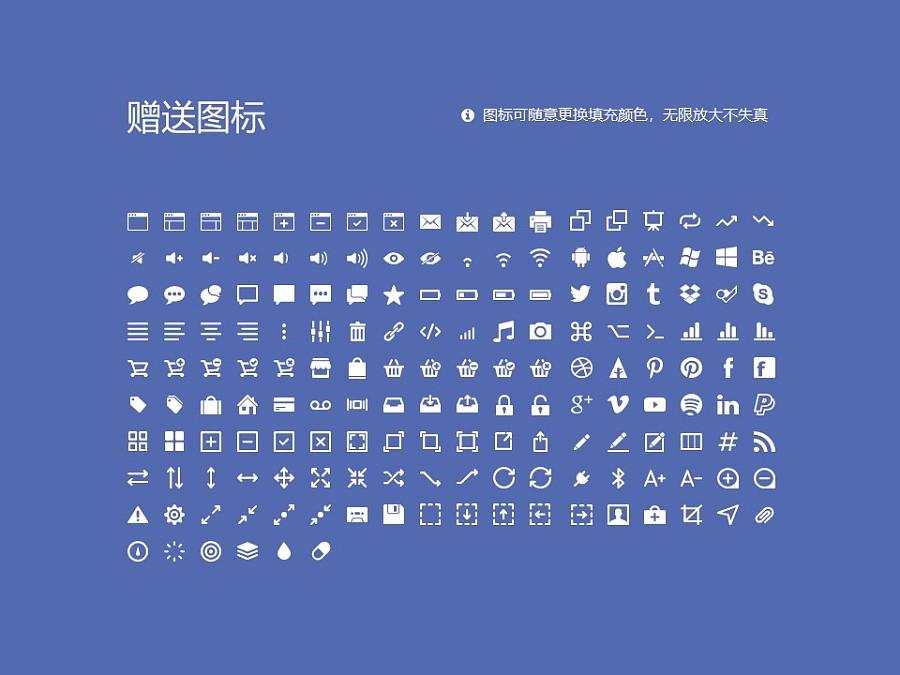 宁夏工业职业学院PPT模板下载_幻灯片预览图33