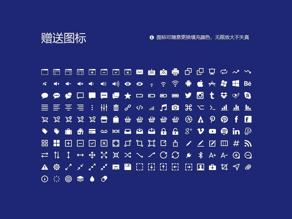 银川能源学院PPT模板下载_幻灯片预览图33