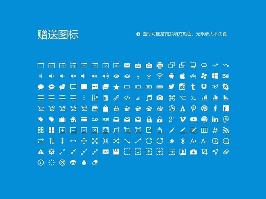青海警官职业学院PPT模板下载_幻灯片预览图33