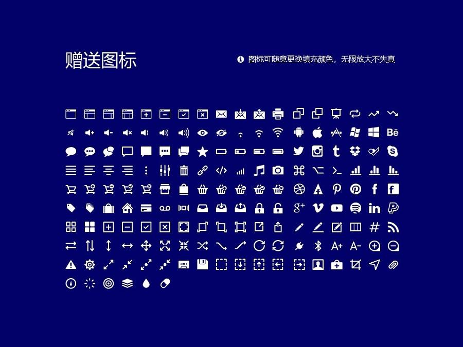 青海大学PPT模板下载_幻灯片预览图33