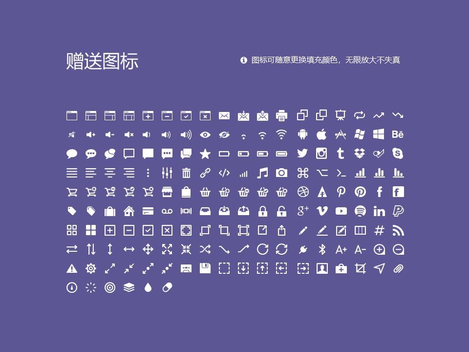 甘肃钢铁职业技术学院PPT模板下载_幻灯片预览图33