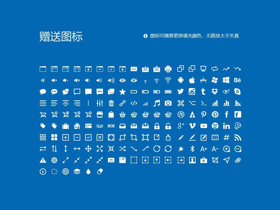 甘肃民族师范学院PPT模板下载_幻灯片预览图33