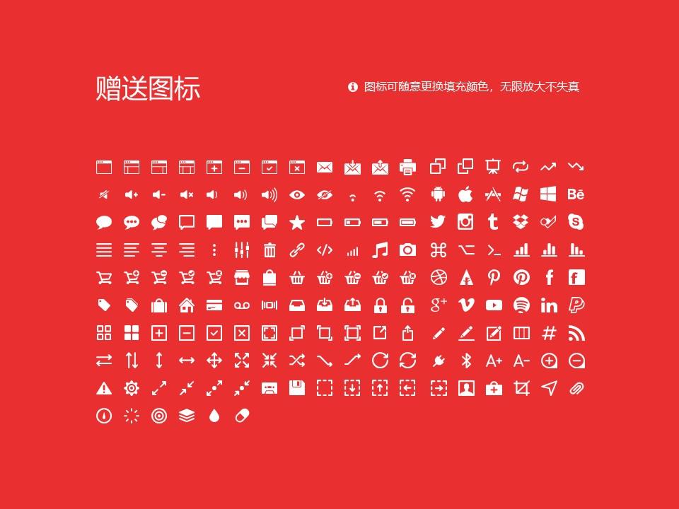 甘肃政法学院PPT模板下载_幻灯片预览图33
