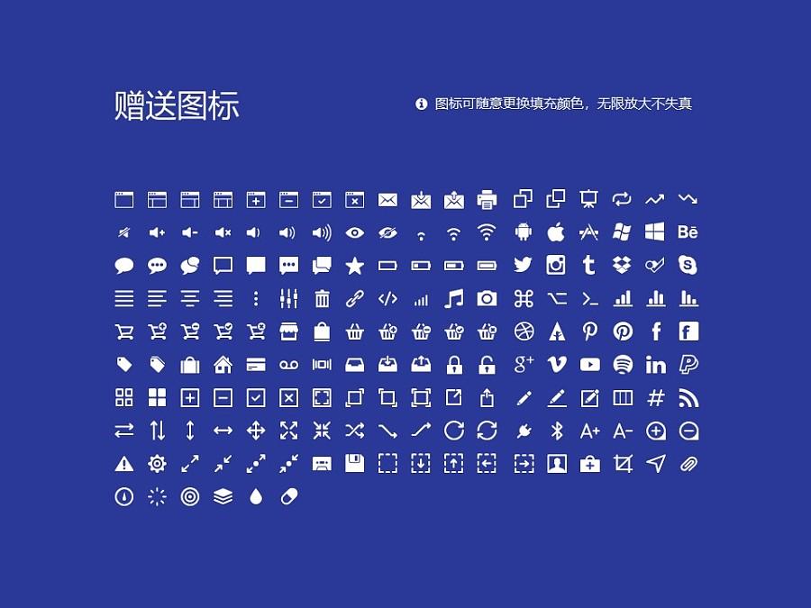 河西学院PPT模板下载_幻灯片预览图33