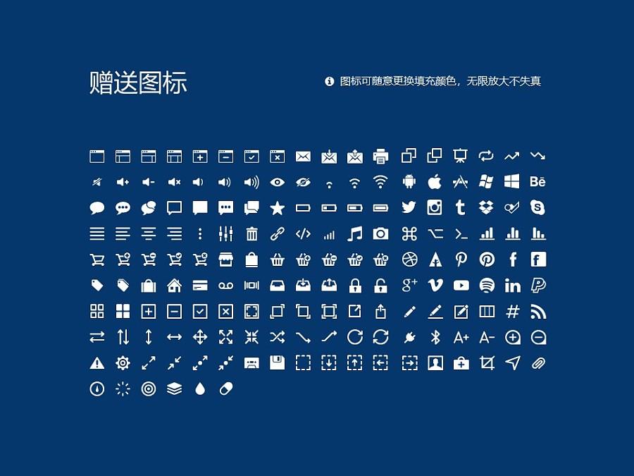 甘肃中医药大学PPT模板下载_幻灯片预览图33