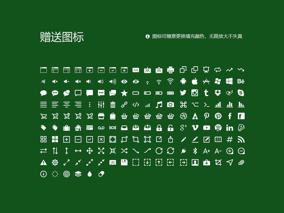 甘肃农业大学PPT模板下载_幻灯片预览图33