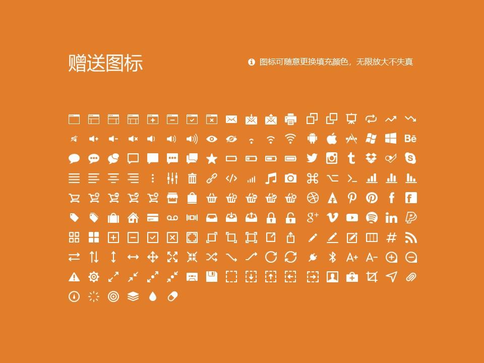辽宁机电职业技术学院PPT模板下载_幻灯片预览图33