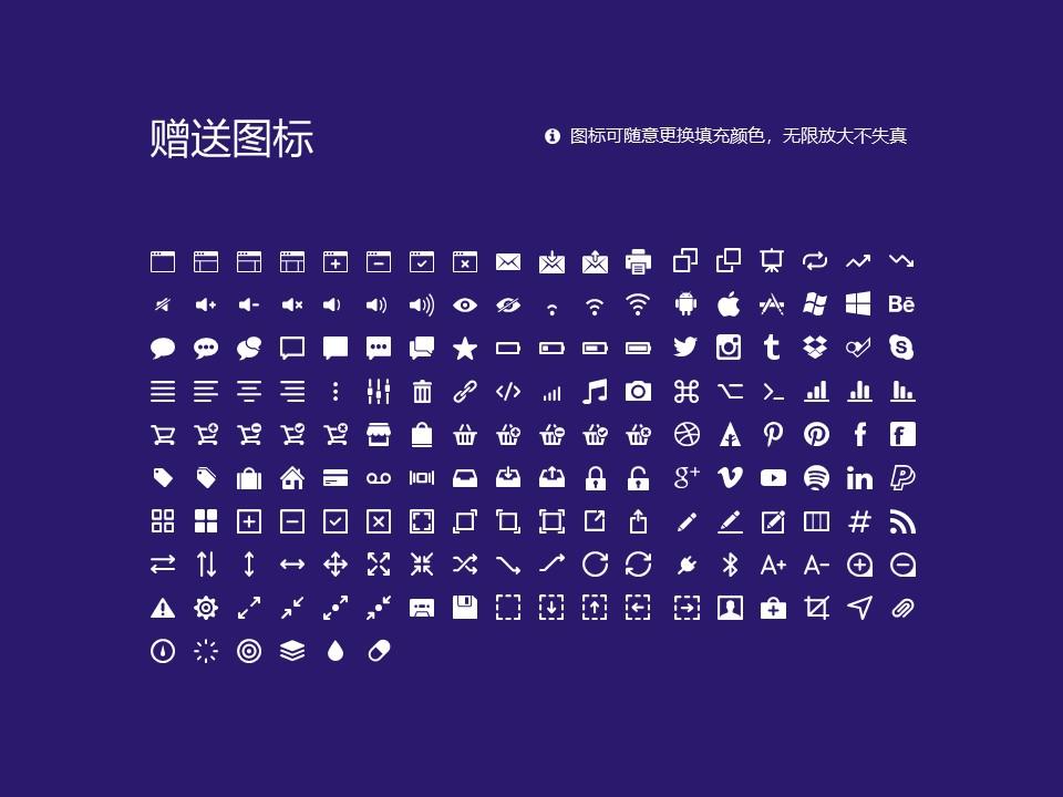 辽宁轻工职业学院PPT模板下载_幻灯片预览图33