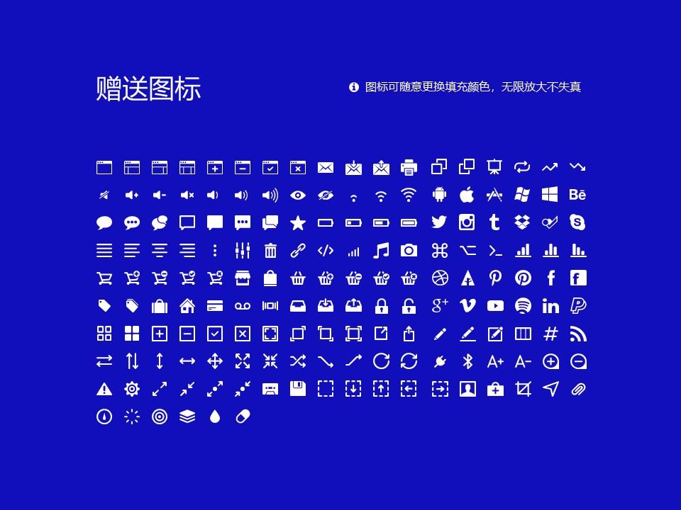 大连汽车职业技术学院PPT模板下载_幻灯片预览图33