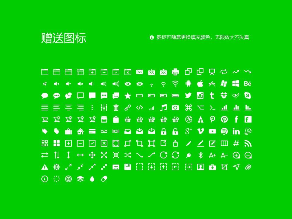 辽宁铁道职业技术学院PPT模板下载_幻灯片预览图33