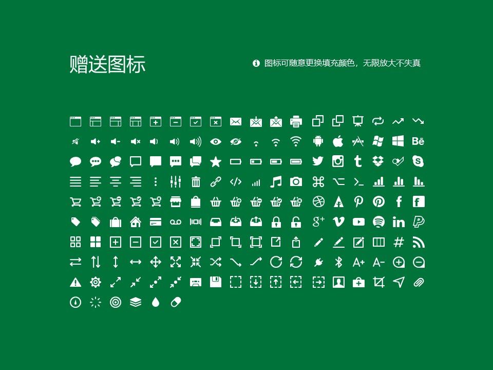 辽宁地质工程职业学院PPT模板下载_幻灯片预览图33