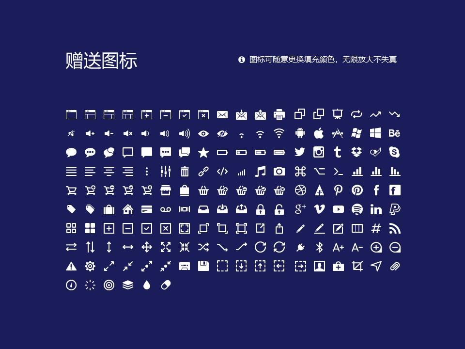 辽宁轨道交通职业学院PPT模板下载_幻灯片预览图33
