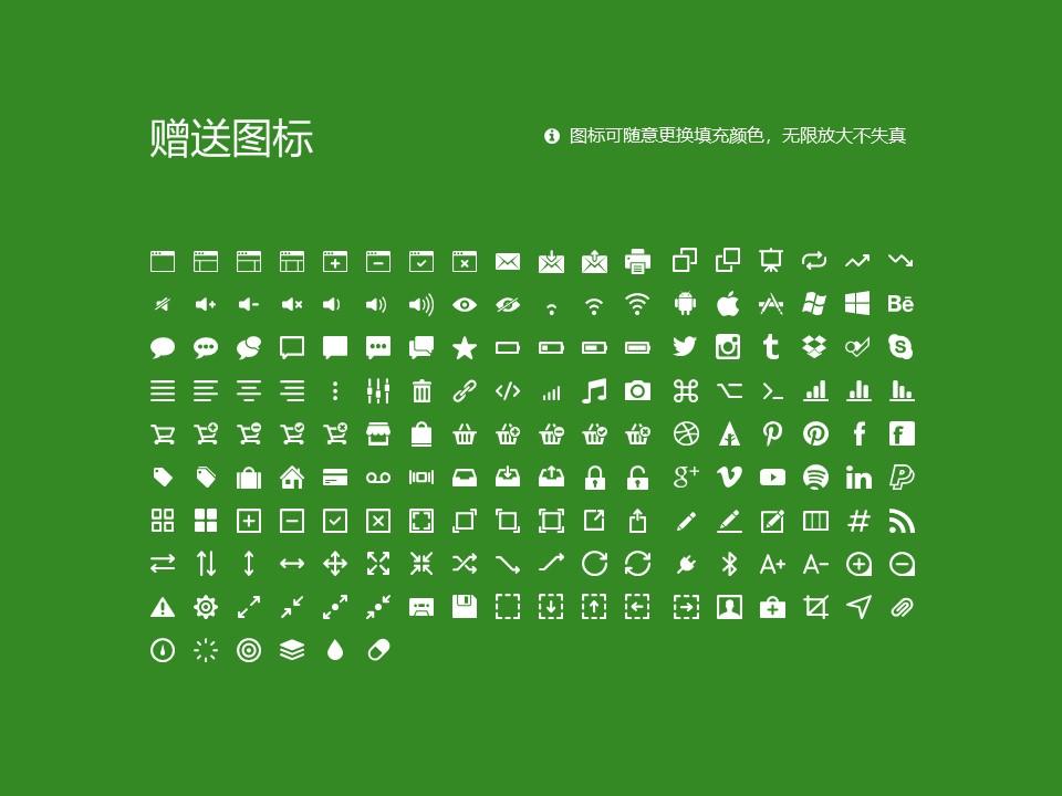 抚顺师范高等专科学校PPT模板下载_幻灯片预览图33