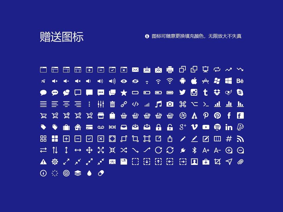 朝阳师范高等专科学校PPT模板下载_幻灯片预览图33