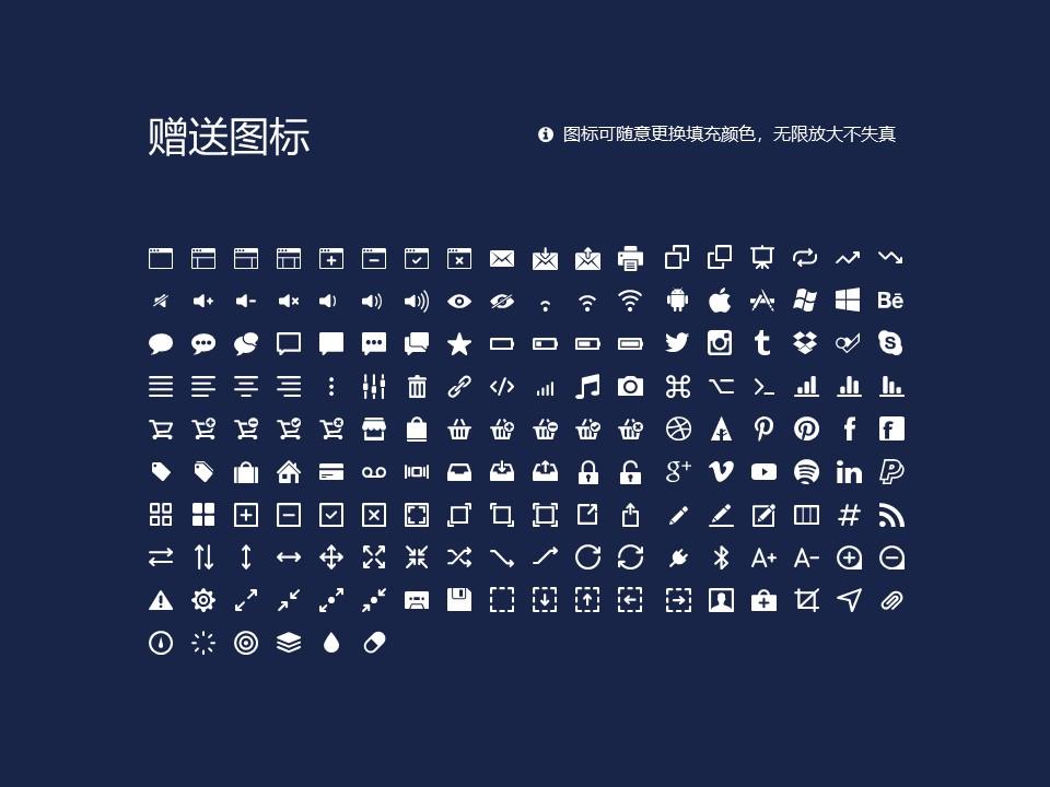 辽宁何氏医学院PPT模板下载_幻灯片预览图33