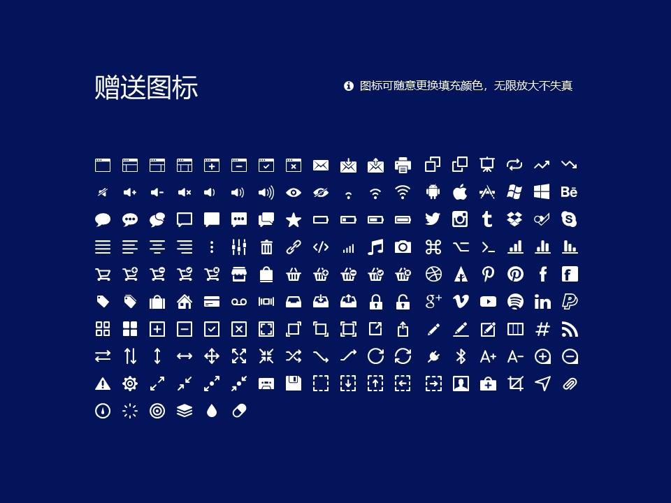 大连艺术学院PPT模板下载_幻灯片预览图33