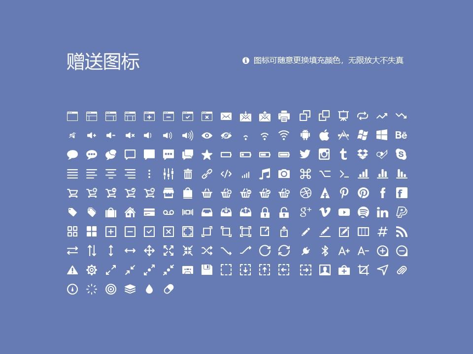 锦州师范高等专科学校PPT模板下载_幻灯片预览图33