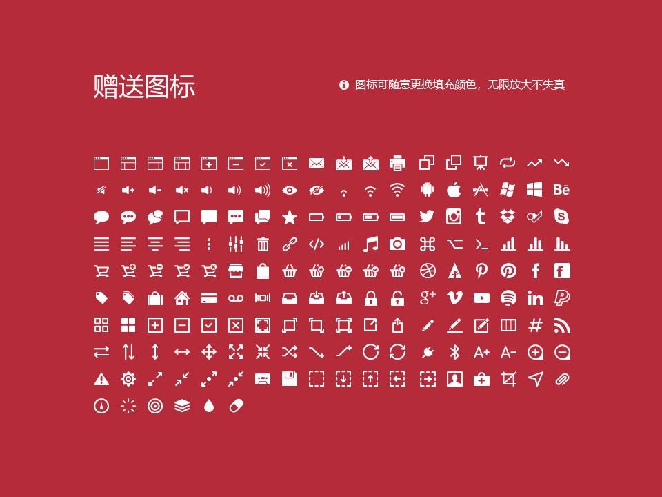 辽宁师范大学PPT模板下载_幻灯片预览图33